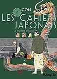 Les Cahiers Japonais (Tome 2-Le vagabond du manga) Un voyage dans l'empire des signes