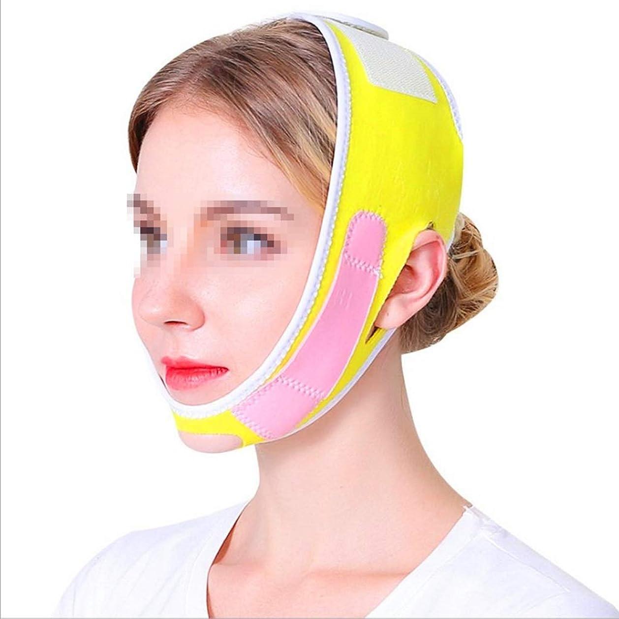 存在また安全性フェイスリフトマスク、Vフェイスフェイシャルリフティング、およびローラインにしっかりと締め付けます二重あごの美容整形包帯マルチカラーオプション(カラー:イエロー),黄