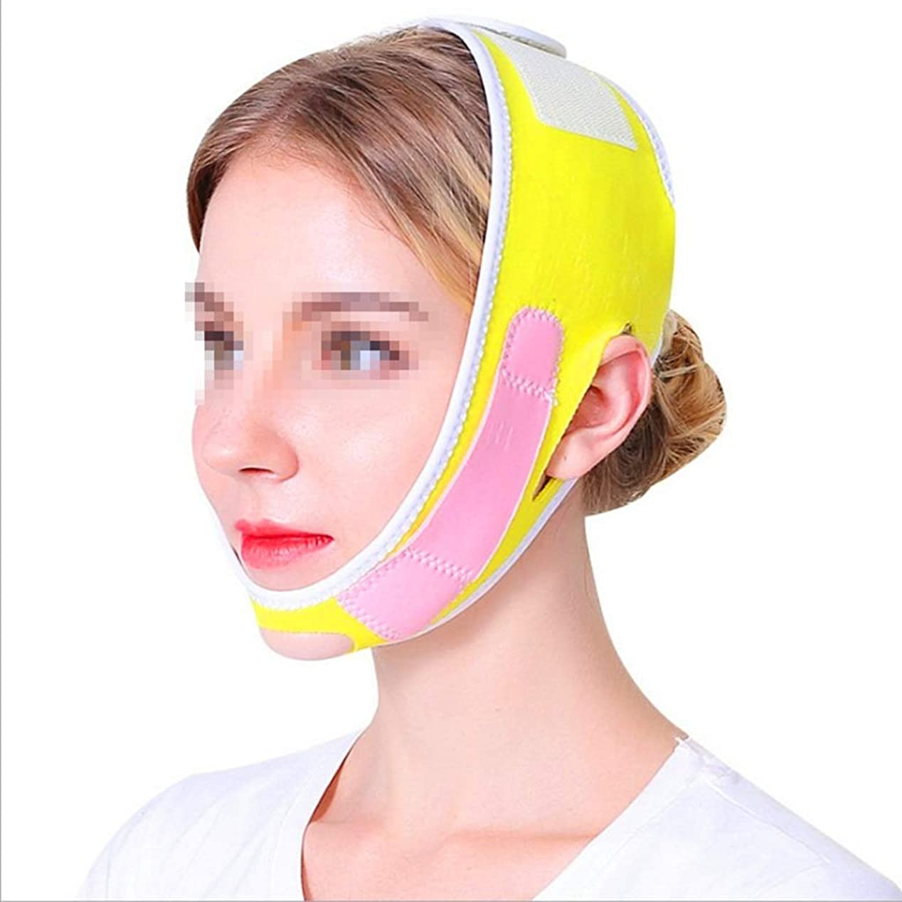 ハーフ検出可能技術者フェイスリフトマスク、Vフェイスフェイシャルリフティング、およびローラインにしっかりと締め付けます二重あごの美容整形包帯マルチカラーオプション(カラー:イエロー),黄