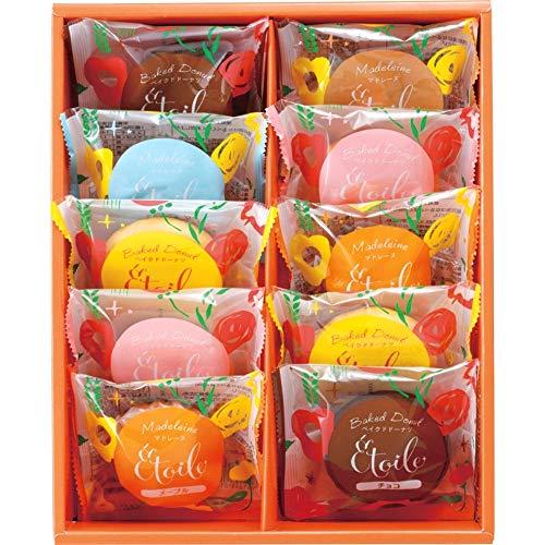 Giftのし、包装OK 金額で送料変わります。 焼き菓子詰合せ ベイクドドーナツ・マドレーヌ YG-BE