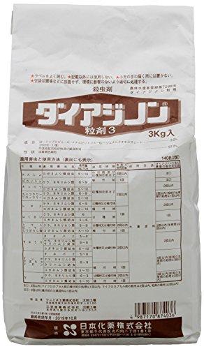 日本化薬 殺虫剤 ダイアジノン粒剤3 3kg