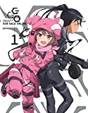 Sword Art Online Alternative Gun Gale Online Blu-ray Volume 1