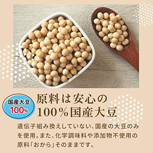 国産おからパウダー500g超微粉国産大豆100%遺伝子組換え不使用