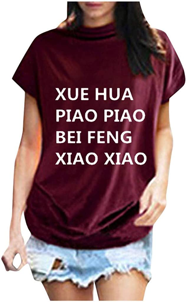 YANG-YI Women's T-Shirt Round Neck Short Sleeve Letters Print Tops Blouses  Summer Dress Polos at Amazon Women's Clothing store