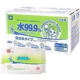 純水99.9% おしりふき 流せるタイプ 60枚×15個 (900枚) 日本製