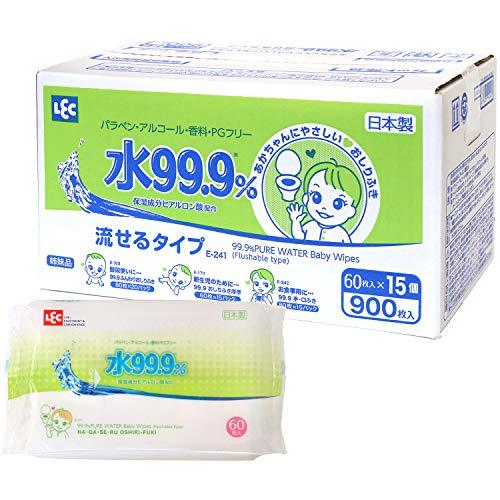 水99.9% おしりふき 流せるタイプ 900枚 (60枚×15)