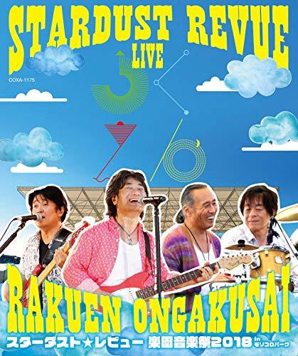STARDUST REVUE 楽園音楽祭 2018 in モリコロパーク【初回生産限定盤(Blu-ray)】 - スターダスト☆レビュー