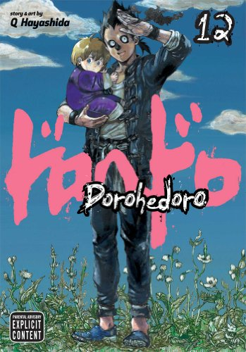 DOROHEDORO GN VOL 12