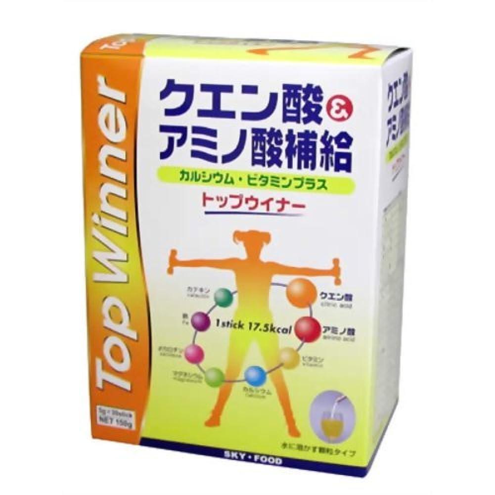 カフェテリアセッティング発生クエン酸&アミノ酸補給 トップウィナー 5g×30袋