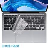 https://www.amazon.co.jp/dp/B08665VW3B?tag=mobiinfo99-22&linkCode=ogi&th=1&psc=1