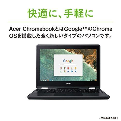 51UMJhEo1YL-Acerが国内法人・文教向けに「Chromebook Spin 511 R752T」の2機種を7月11日から発売!