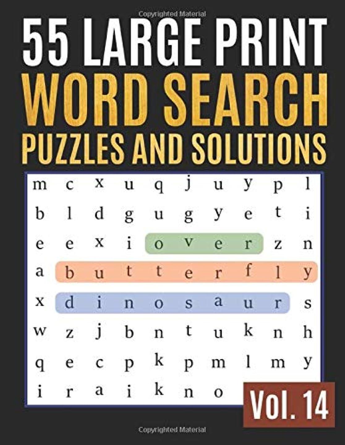 マニア事興奮する55 Large Print Word Search Puzzles And Solutions: Activity Book for Adults and kids Full Page Seek and Circle Word Searches to Challenge Your Brain (Find a Word for Adults & Seniors) (Find Words for Adults & Seniors)