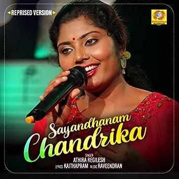 Sayandhanam Chandrika (Reprised Version)