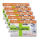 【第2類医薬品】ザジテンAL鼻炎カプセル 20カプセル ×5 ※セルフメディケーション税制対象商品