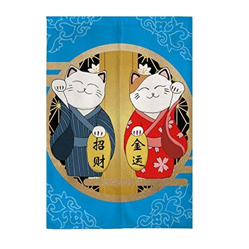 Cortina japonesa de Noren Maneki Neko Cortina del pasillo de la cortina de la entrada del gato de Lucky, # 12