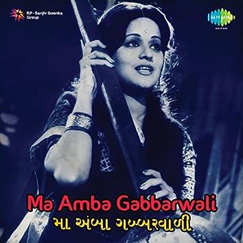 Ma Amba Gabbarwali (Original Motion Picture Soundtrack)