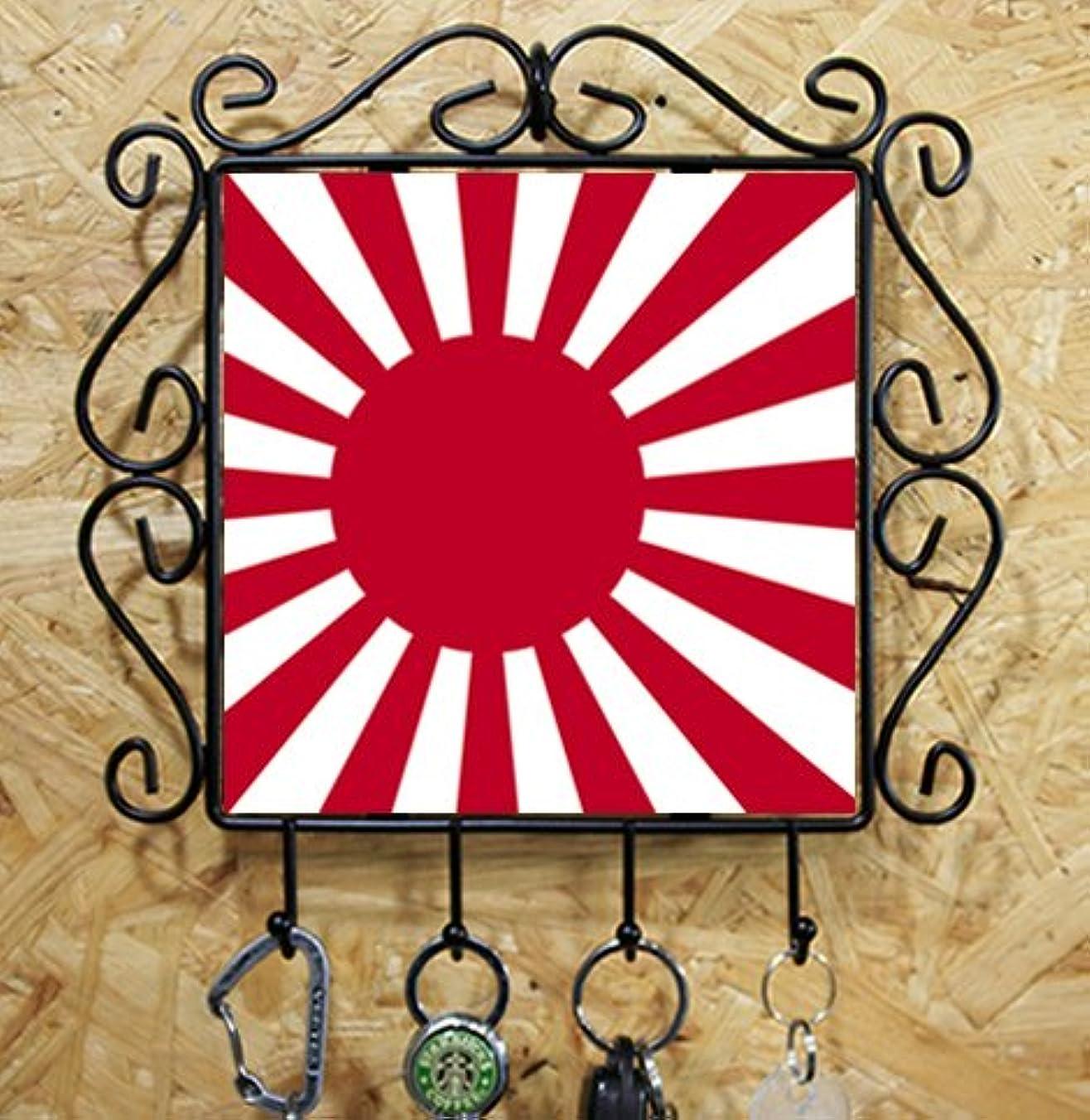 またはどちらか感謝している海嶺旭日旗のカギ掛けフォトタイル(世界の国旗、軍旗シリーズ)
