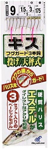 ハヤブサ(Hayabusa) 投げキス天秤式 フグガード 3本鈎3セット 9-1.5 NT663-9-1.5
