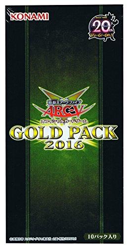 遊戯王アーク・ファイブ OCG GOLD PACK 2016 [BOX]