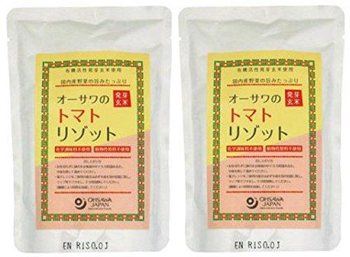 発芽玄米トマトリゾット200g×2個★有機活性発芽玄米を使用★トマトベースで玉ねぎ、にんじん、ごぼう、ともろこしを加えて炊き上げました。野菜ブイヨンで味付け。ノンオイル★国産野菜の旨みが凝縮★有機発芽玄米(秋田・山形産)、玉ねぎ(国内産)、トマトピューレ(