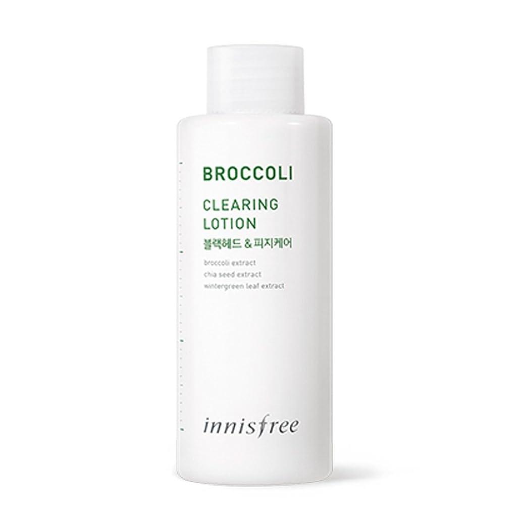 ズボン時々時々破壊的なイニスフリーブロッコリークリアリングローション(エマルジョン)130ml Innisfree Broccoli Clearing Lotion(Emulsion) 130ml [海外直送品][並行輸入品]