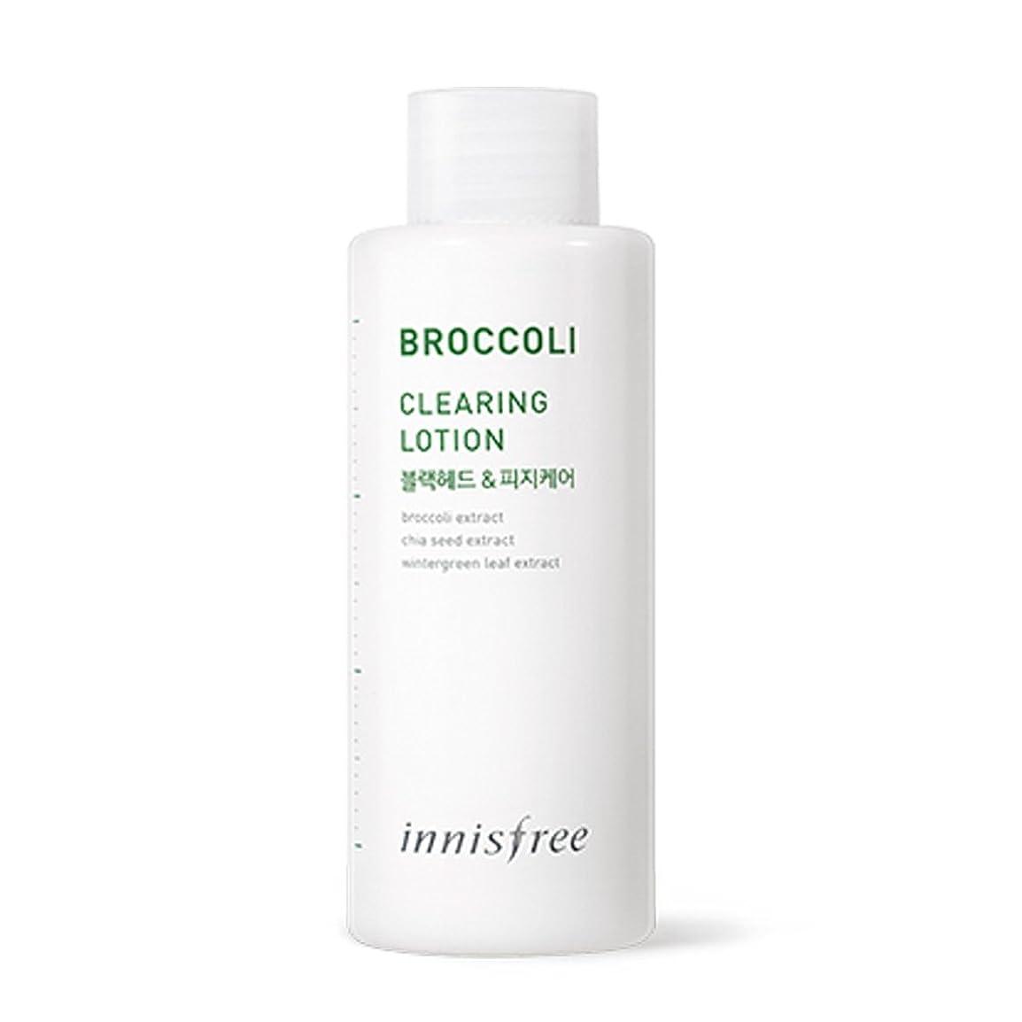 囲い考慮期待イニスフリーブロッコリークリアリングローション(エマルジョン)130ml Innisfree Broccoli Clearing Lotion(Emulsion) 130ml [海外直送品][並行輸入品]