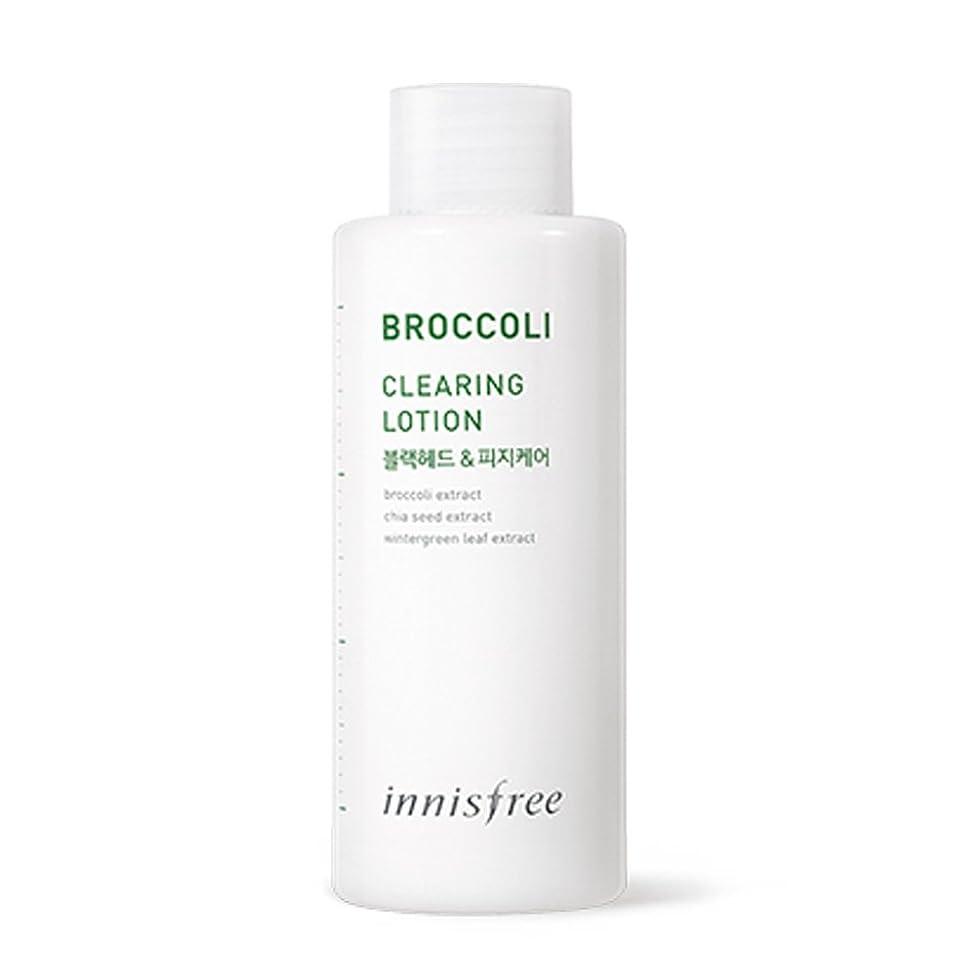 フラップ変更可能ペダルイニスフリーブロッコリークリアリングローション(エマルジョン)130ml Innisfree Broccoli Clearing Lotion(Emulsion) 130ml [海外直送品][並行輸入品]