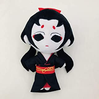 Fximt 20cm Cute Identity V Anime Figures Dolls Michiko Plush Pillow Toy for Boys Girls Cartoon Stuffed Soft Puppet Creativ...