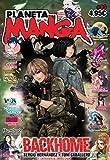 Planeta Manga nº 03 (Manga Europeo)
