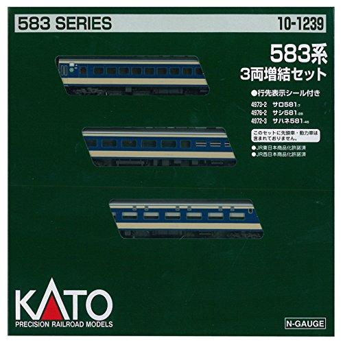 カトー(KATO) Nゲージ 583系 増結 3両セット 10-1239 鉄道模型 電車