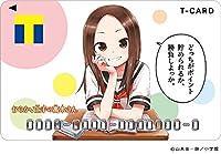 Tカード/Tポイントカード(からかい上手の高木さんデザイン)