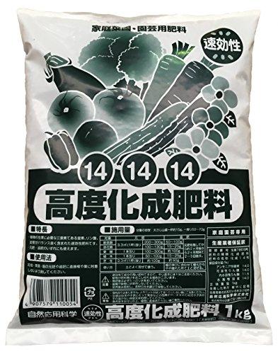 自然応用科学 高度化成肥料 14-14-14 1kg