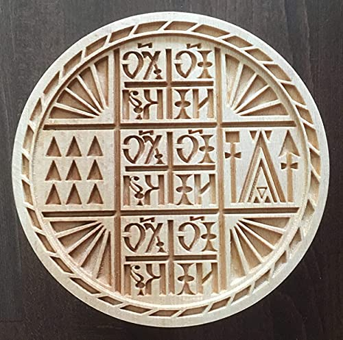 Grecian Stamp for The Holy Bread Orthodox Liturgy. Wooden Hand Carved Traditional Prosphora. Stamp for Baking Cookies. Bakeware Baking Molds. Pastry Biscuit Greek NIKA #015 (Diameter: 70-250 mm)