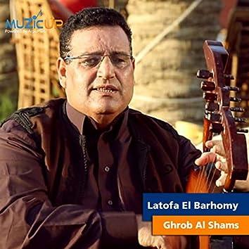 Ghrob Al Shams