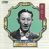 洒落男(ゲイ・キャバレロ)