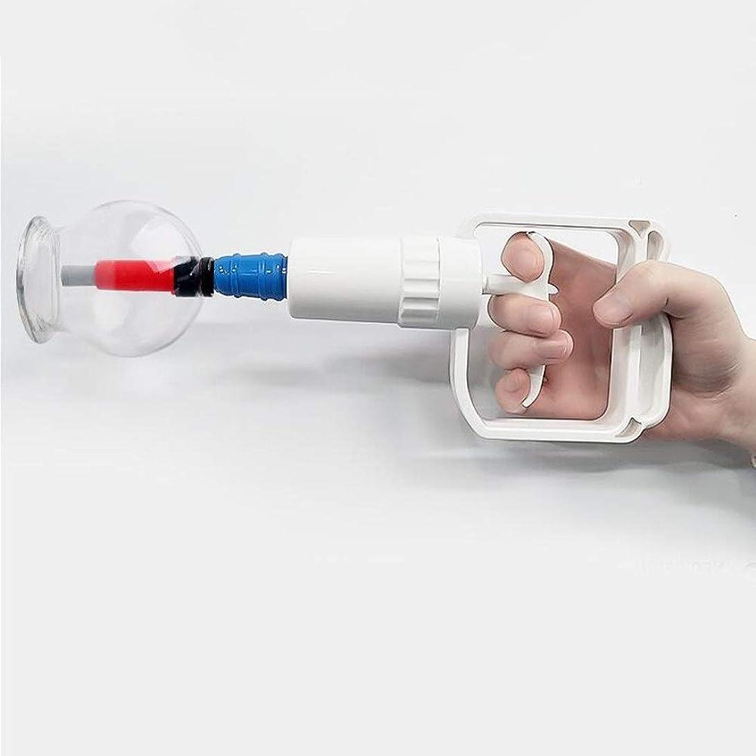 明らかにハッチ水没カッピングマッサージ、真空カッピング療法、ディープティシューマッサージ、痛みを和らげる、血液循環の促進 (Color : Manual cupping)