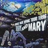 MIRACLE NIGHT DIVING TOUR 1996 DVD