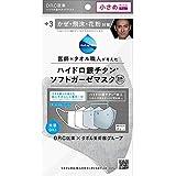 DR.C医薬 ハイドロ銀チタン® ソフトガーゼマスク 立体タイプ 小さめサイズ 1枚入り グレー