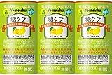 養命酒製造 糖ケア ゆず*レモン味(125mL*3本入)