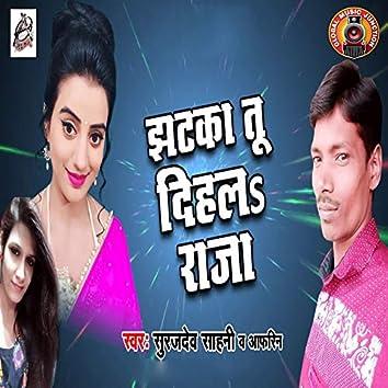 Jhatka Tu Dihala Raja - Single