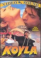 Koyla (Shahrukh - Madhuri Bollywood Movie / Hindi Film / Indian Cinema / DVD)