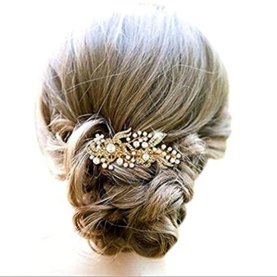 FXmimior Bridal Women Vintage Wedding Party Crystal Rhinestone Vintage Hair Comb Hair Accessories (gold) acojcdhm775