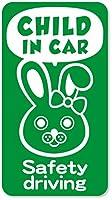 imoninn CHILD in car ステッカー 【マグネットタイプ】 No.45 ウサギさん2 (緑色)