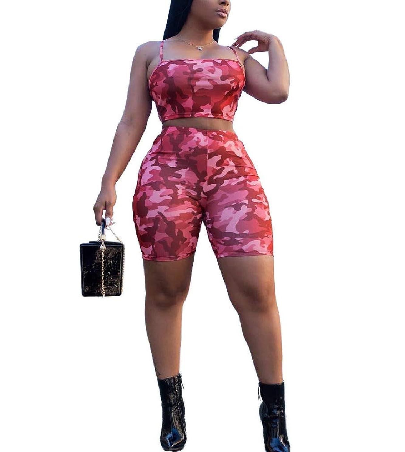 不健康コーラス傘VITryst 女性セクシーカモ作物カミトップ&ショーツ2ピース衣装