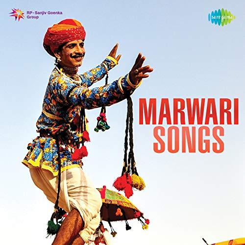 Jai Jai Mata Rani - Marwari
