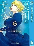 憂国のモリアーティ 6 (ジャンプコミックスDIGITAL)