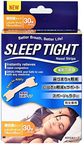タカミツスリープタイト鼻腔拡張テープ(SLEEPTIGHTnasalstrips)無香料・肌色タイプ30枚入