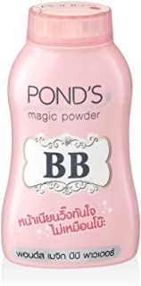 New Pond's Magic Powder BB Pink Double Uv Protection 50g