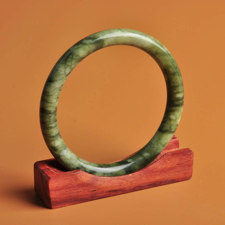 Mayanyan Natural Xiuyu Jade Bracelet A Goods Jewelry Lady Gift