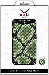 لاصقة حماية من اوزو بشكل جلد التمساح الاخضر لموبايل سامسونج جالاكسي J7 ماكس